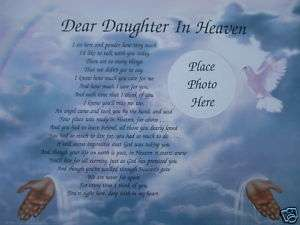 DEAR DAUGHTER IN HEAVEN MEMORIAL VERSE POEM LOVELY GIFT