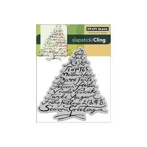 Black Cling Rubber Stamp 4x5.25 kind Wishes 2 Pack