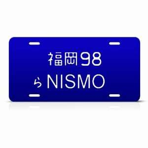 Japan Japanese Style Rb24 Nissan Metal Novelty Jdm License