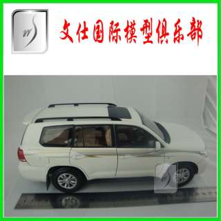 18 China Toyota Land Cruiser LC200 2008 (White) MIB