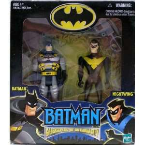 Gatekeepers of Gotham City Batman & Nightwing 2pack Toys & Games