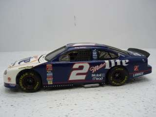 1996 ford thunderbird miller 25 years in racing 2 rusty wallace