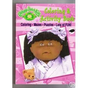 Cabbage Patch Kids Coloring & Activity Book Toys & Games